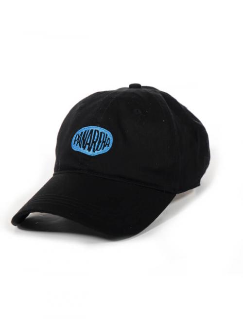 Panareha® GUAVA kappe | HH1801G08