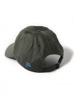 Panareha® casquette GUAVA | HH1801G02