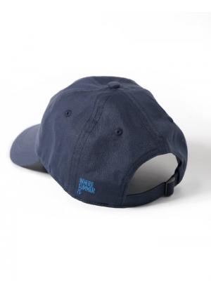 Panareha®   cappellino GUAVA